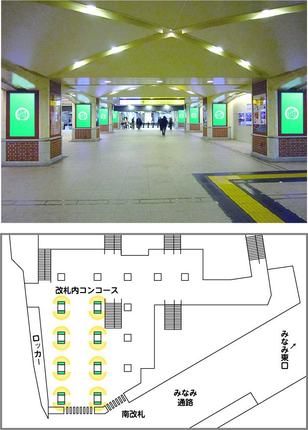DS_JAD_yokohamaminami